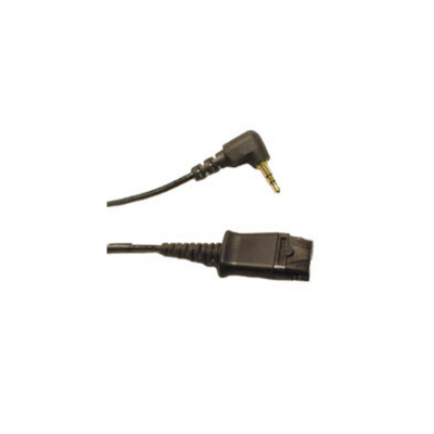 2-5mm-to-qd_gvoipc-com