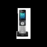 yealink-w56h-ipphonemarket-com