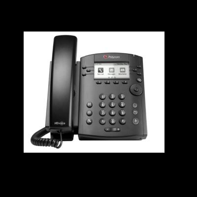 polycom-vvx-300-ipphonemarket-com
